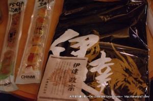 2010_08_15-23_hokkaido 019