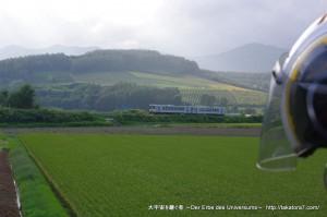 2010_08_15-23_hokkaido 159