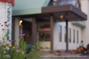 2010_08_15-23_hokkaido 167