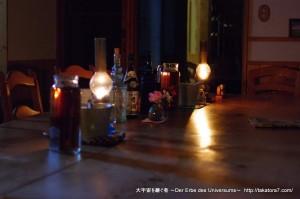 2010_08_15-23_hokkaido 185