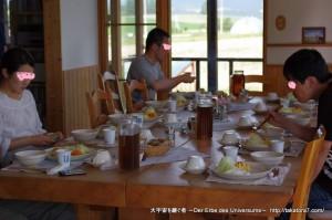 2010_08_15-23_hokkaido 234