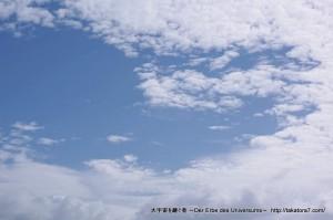 2010_08_15-23_hokkaido 247