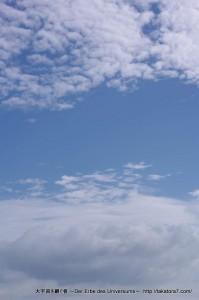 2010_08_15-23_hokkaido 248