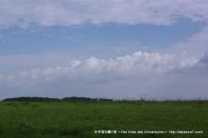 2010_08_15-23_hokkaido 250