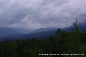 2010_08_15-23_hokkaido 258