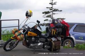 2010_08_15-23_hokkaido 288
