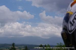 2010_08_15-23_hokkaido 303