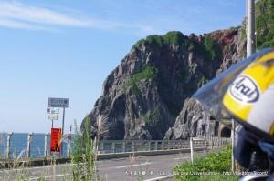 2010_08_15-23_hokkaido 359