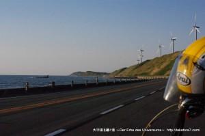 2010_08_15-23_hokkaido 391