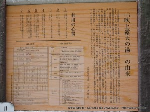 2010_08_15-23_hokkaido 446