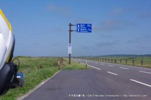2010_08_15-23_hokkaido 470