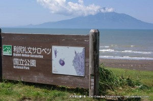 2010_08_15-23_hokkaido 492