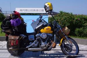 2010_08_15-23_hokkaido 510