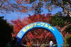 2012_11_25_tsukuba-058