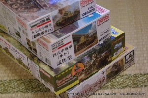 2013_01_23_shopping