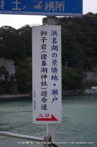 2013_01_26_inohanako-094
