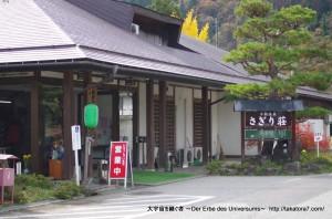 2014_11_08_yokoya-007